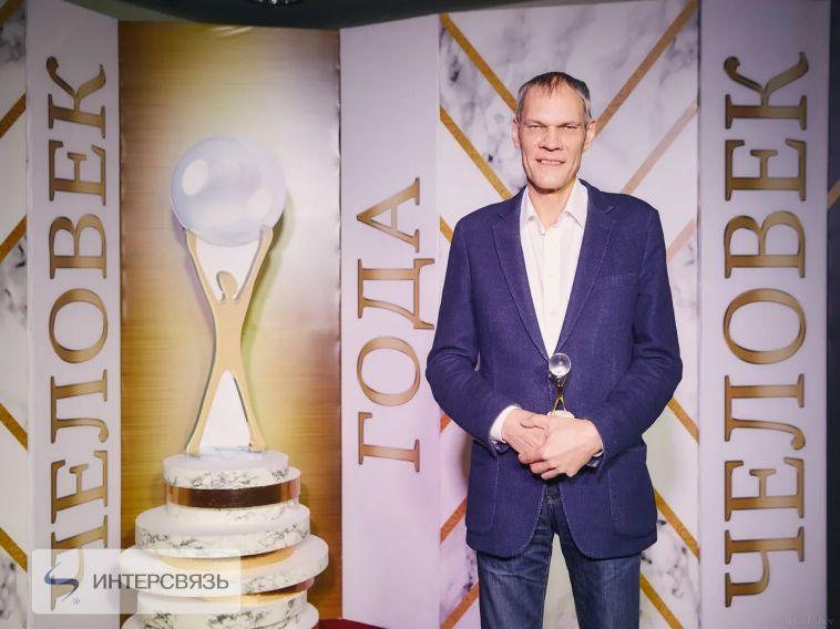 Руководитель челябинской IT-компании признан самым «социально ответственным» предпринимателем года