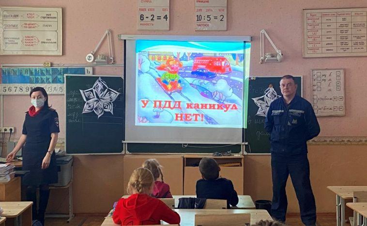 В Магнитогорске сотрудники полиции и дружинники провели уроки безопасности для школьников