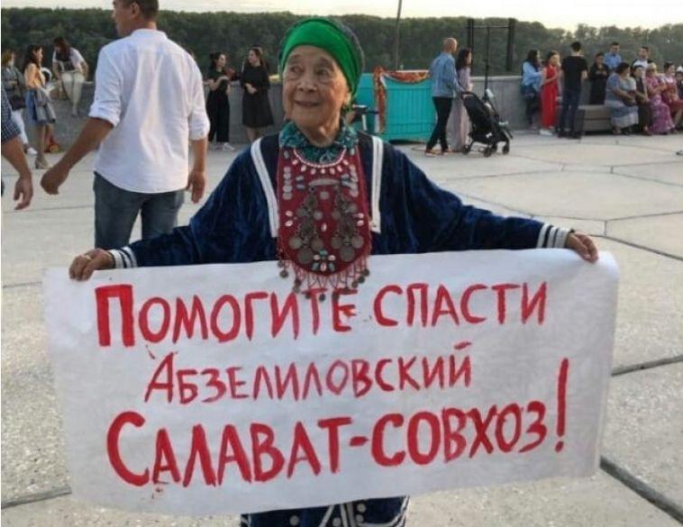 «Русскую медную компанию» могут вернуть вАбзелиловский район через референдум