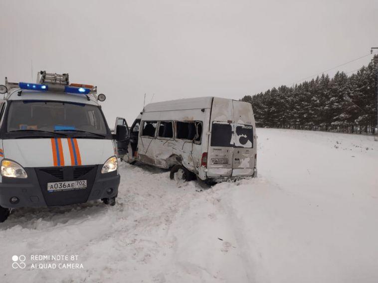 В Башкирии следователи назвали причину ДТП с автобусами, в котором погибли дети