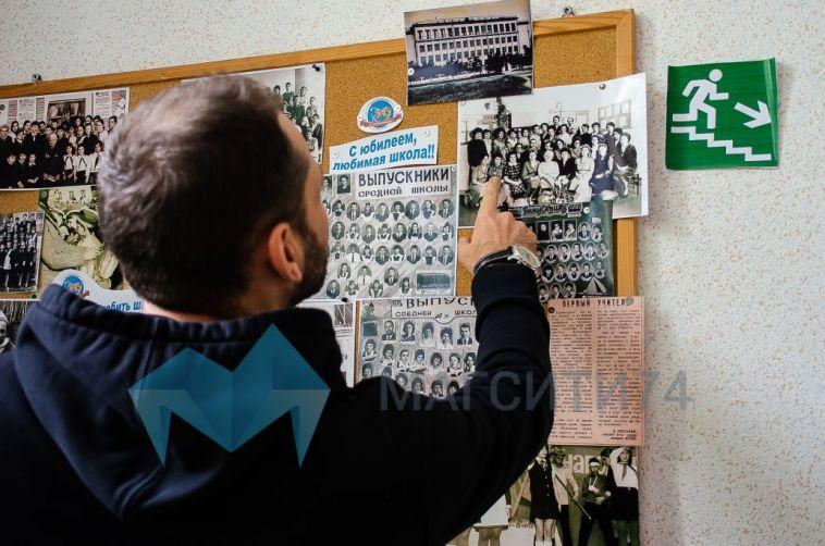 Лучшим учителям магнитогорской школы подарят пополмиллиона рублей