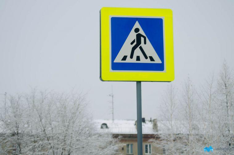 В Магнитогорске водитель сбил женщину, переходившую дорогу на зелёный свет
