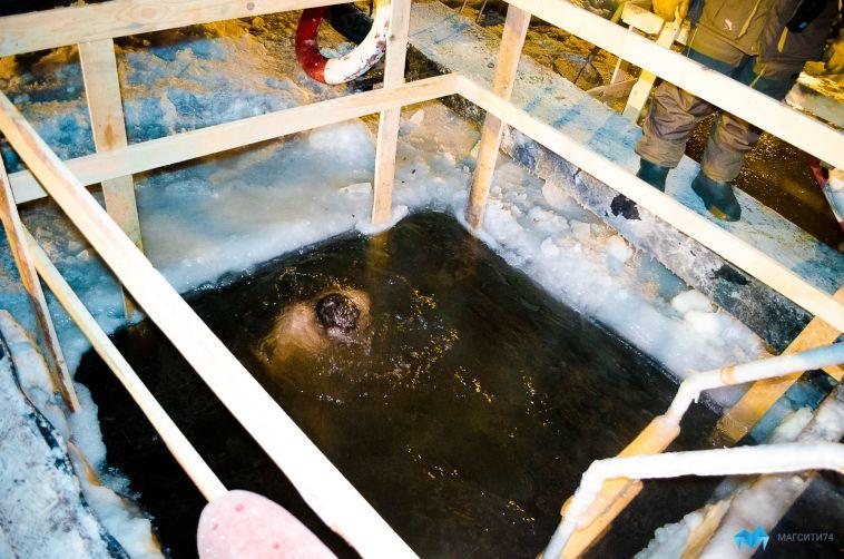 ВМагнитогорске решили провести крещенские купания