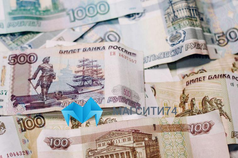 В Магнитогорске мошенники обманули бабушку на 80 тысяч рублей