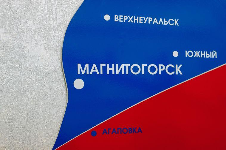 В Магнитогорске ищут пропавшего почти три месяца назад жителя Башкирии