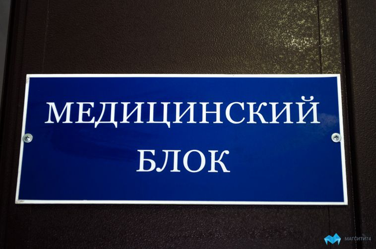 ВМагнитогорске отменили результаты конкурса попроектированию медцентра