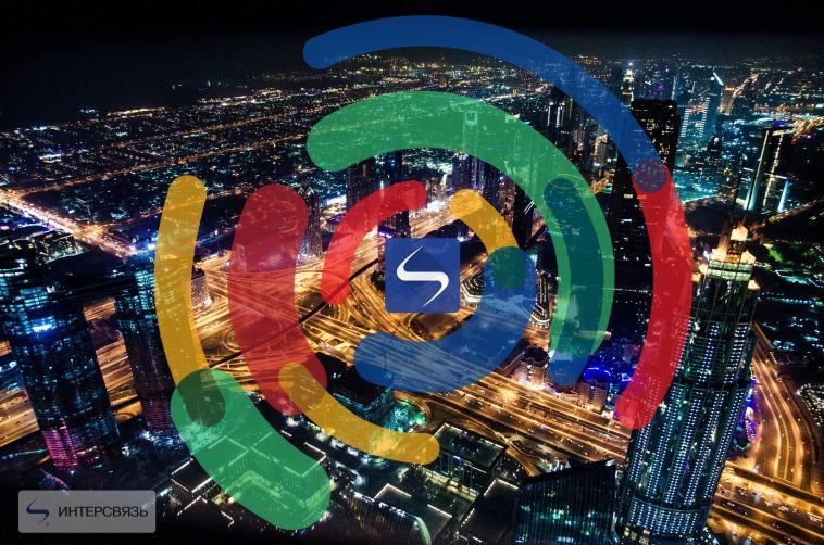 Южноуральские IT-разработки получили признание мирового сообщества