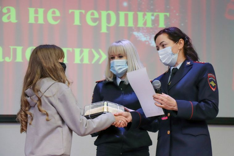 Госавтоинспекция наградила участников фестиваля «Дорога и дети»
