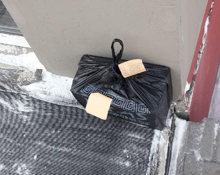 В Магнитогорске из-за странного пакета на крыльце магазина вызвали сапёров
