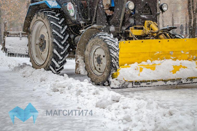Магнитогорцы могут пожаловаться на нечищеный от снега двор