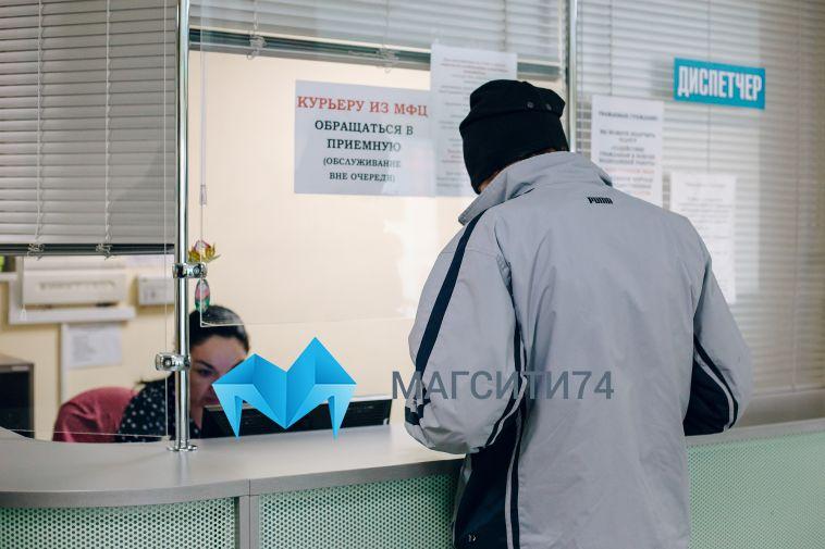В Магнитогорске снизился уровень безработицы