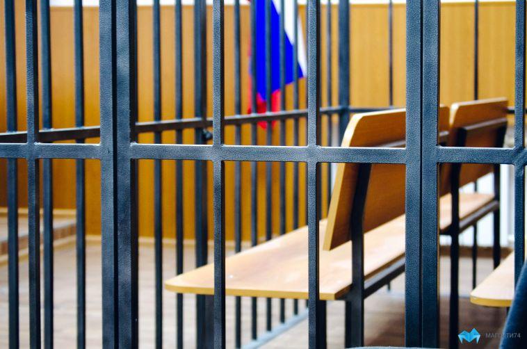 Двое жителей Магнитогорска получат срок заразбойное нападение