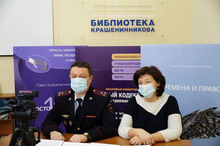 В Магнитогорске состоялся День открытых дверей для желающих поступить в вузы системы МВД