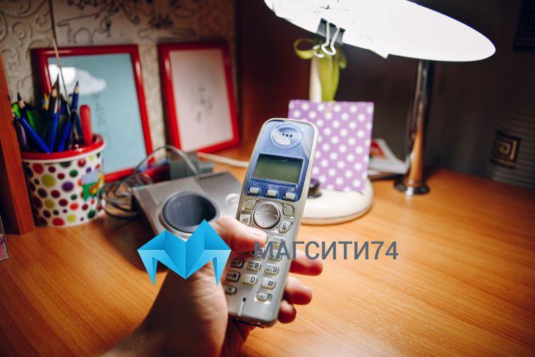 На Южном Урале вновь активизировались мошенники, действующие под видом сотрудников МЧС