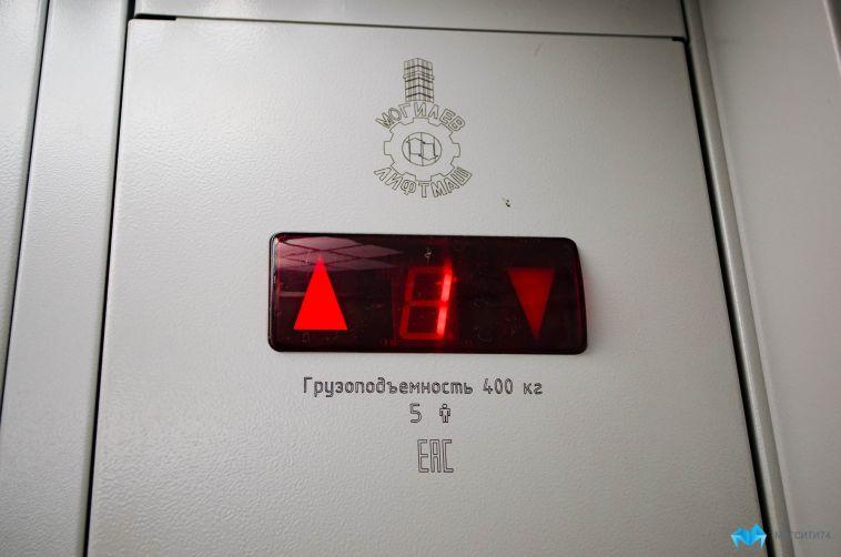 В этом году в магнитогорских домах заменят почти 300 лифтов