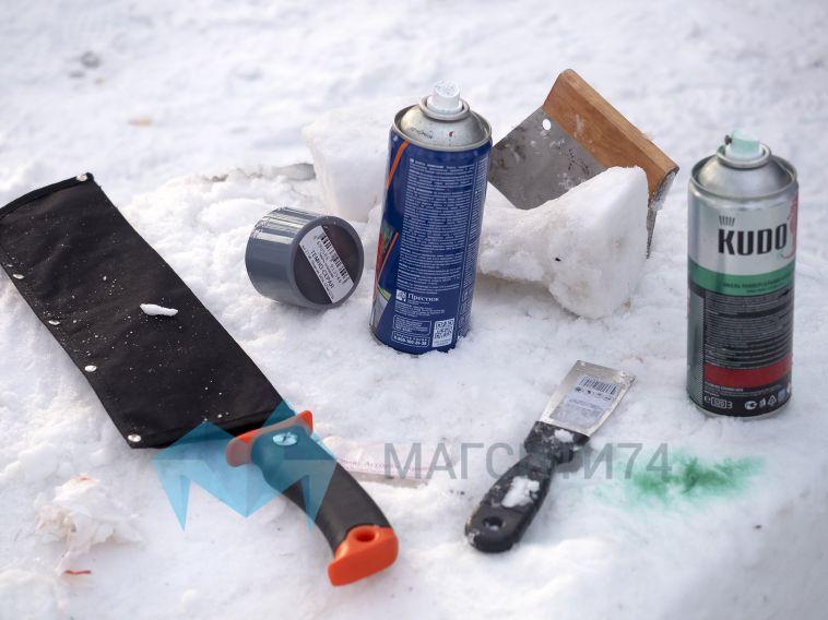 Пандемия не помешала магнитогорцам активно отметить Международный День снега