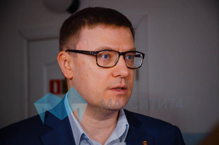ВЧелябинской области сняли часть ограничений