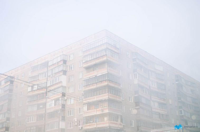 Магнитку накроет туман. Прогноз погоды