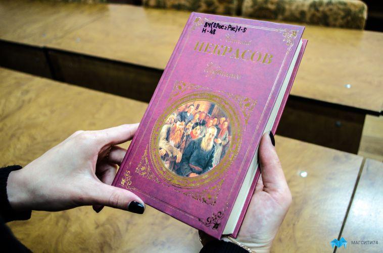 «Дарите книги с любовью»: жителей Магнитогорска приглашают принять участие в общероссийской акции