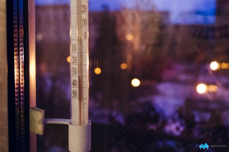 В Магнитогорске отменили школьные занятия из-за морозов