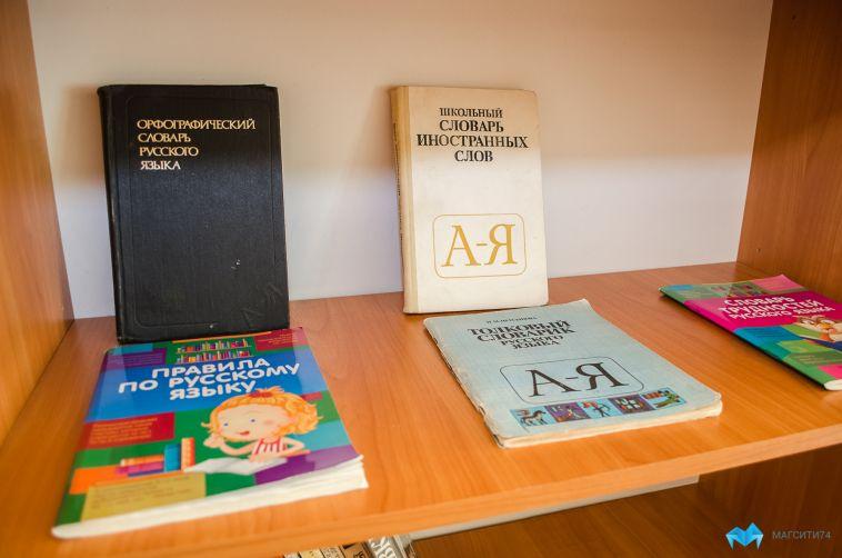 Сегодня девятиклассники проходят итоговое собеседование по русскому языку