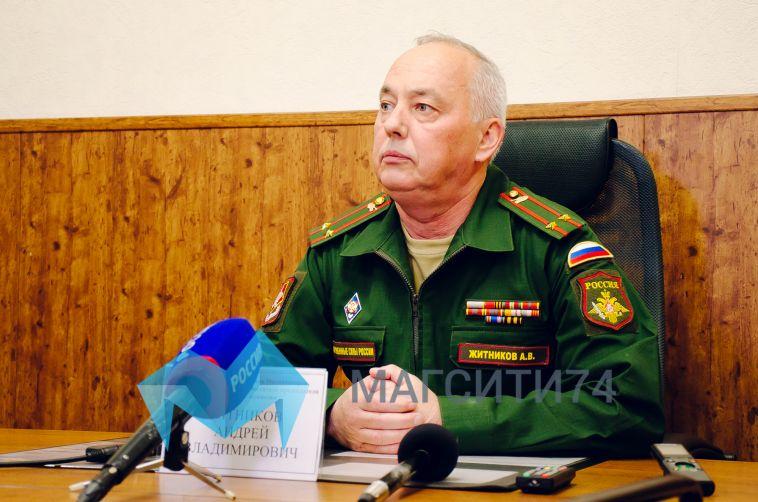 Магнитогорский суд назначил наказание бывшему военкому заполучение взяток