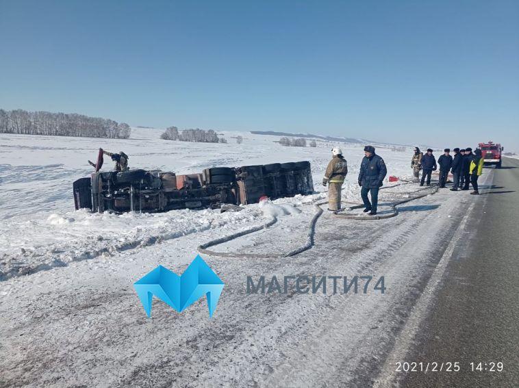 На трассе Магнитогорск-Ира перевернулся грузовик с нефтепродуктами