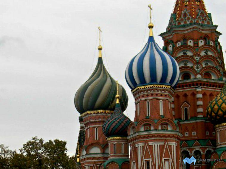 Магнитогорцы могут рассчитывать на7 кв.м. вМоскве