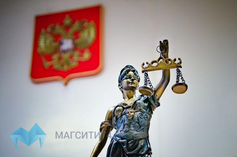 Жителя Магнитогорска осудили запомощь впередаче взятки военкому