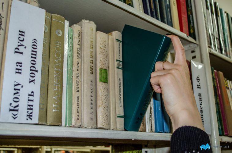 «Философия ипоэзия камня»: вМагнитогорске состоится презентация новой книги