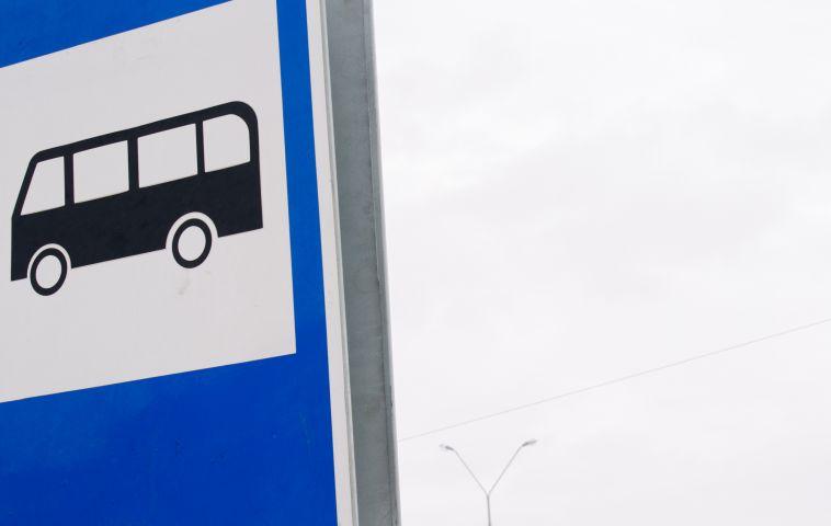 ВМагнитогорске вслед заЧелябинском может подорожать проезд вмаршрутках