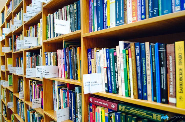 Магнитогорская библиотека организовала очередной телемост с Гомелем