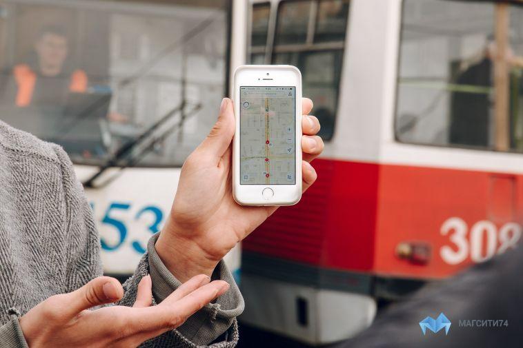 Тест: что вы знаете о магнитогорском транспорте?