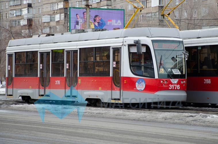 ВМагнитогорск поставят трамвайныекузова на48,5млн рублей