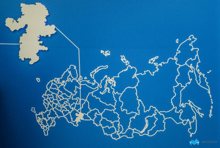 Челябинская область поднялась наодну позицию вэкорейтинге