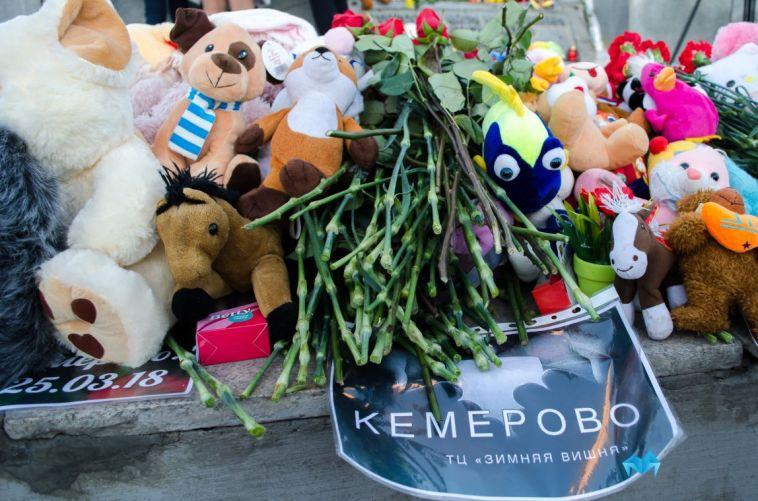 В Кемерове почтили память погибших при пожаре в «Зимней вишне»