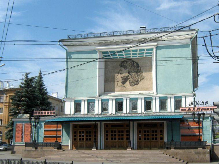 Куда пойти в Челябинске? Специалисты составили рейтинг самых популярных театров южноуральской столицы