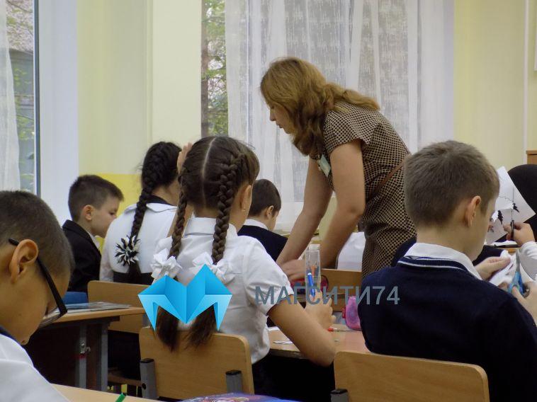 Кампания по приёму первоклассников в школы Магнитогорска стартует на следующей неделе
