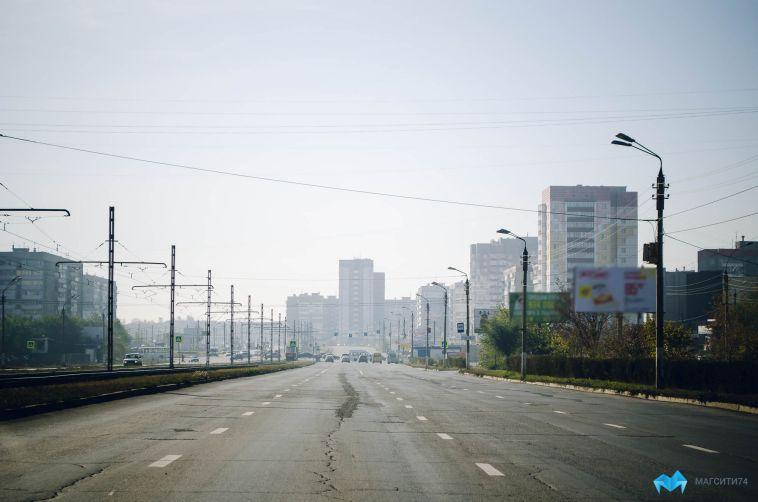 ВМагнитогорске объём выбросов сократится на27%