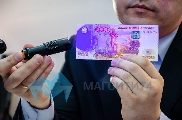 Жители Челябинской области решили расплатиться вмагазине поддельными купюрами