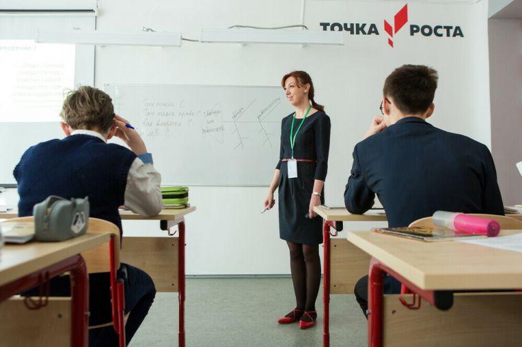 Педагог изМагнитогорска будет бороться зазвание «Учитель года»