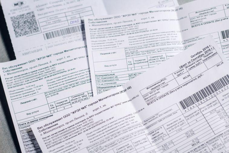 Как отказаться от бумажных квитанций за коммунальные услуги?
