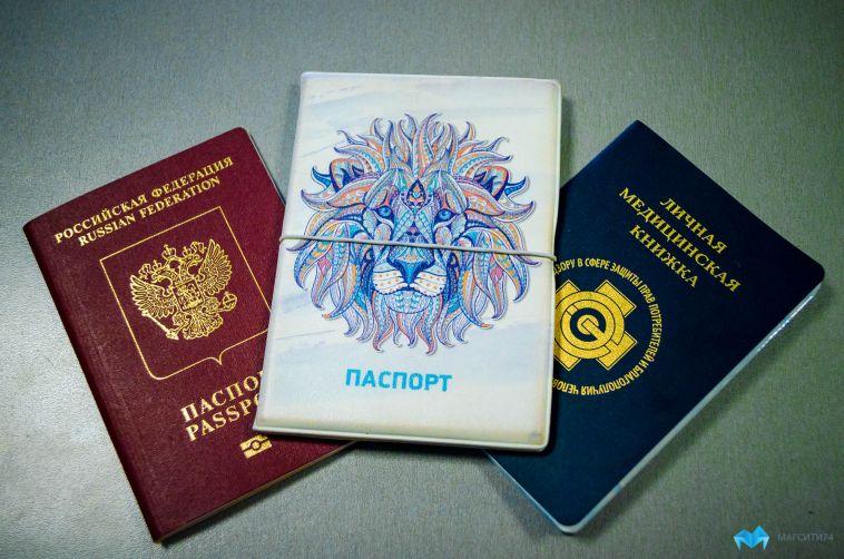 Напортале Госуслуг появились сертификаты овакцинации на английском языке