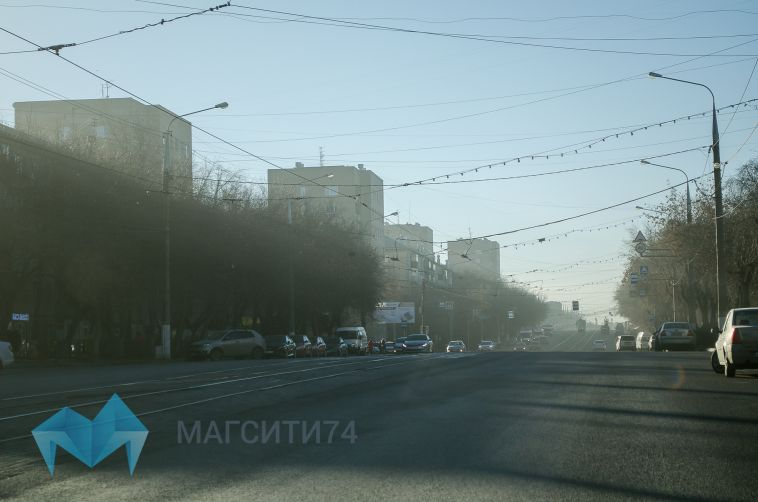 ВМагнитогорске объявили режим «чёрного неба»