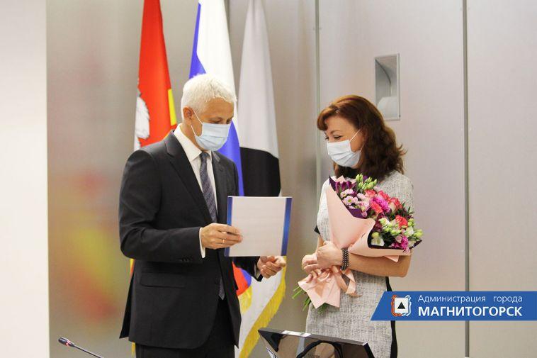 Глава города вручил грамоты лучшим преподавателям Магнитогорска