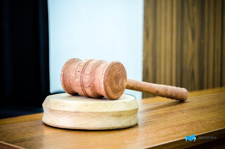 Вслед за Тефтелевым тюремный срок получит экс-начальник из Магнитогорска