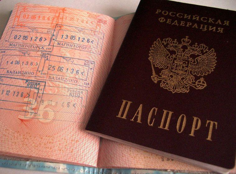 ВМагнитогорске мужчине грозит срок зажелание покинуть страну счужим паспортом
