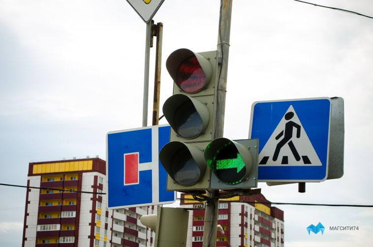 ВМагнитогорске появилось более 250 ультратонких светофоров