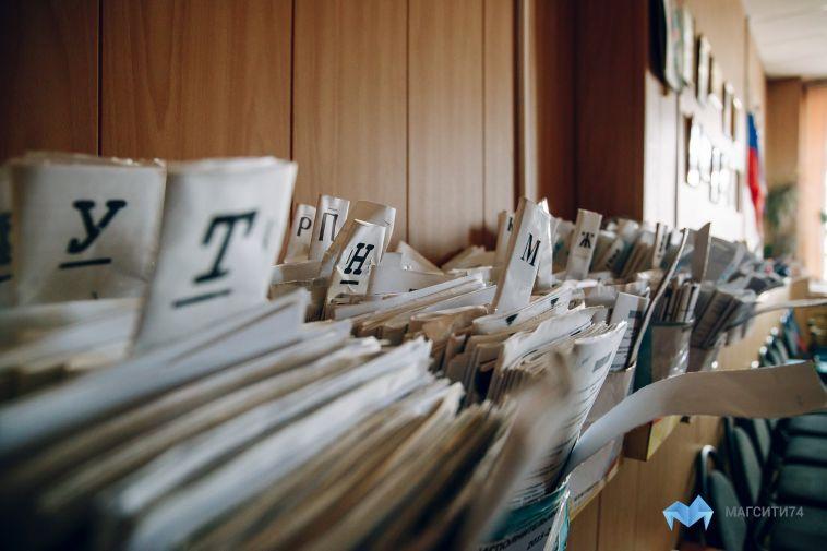 В Магнитогорске директор муниципального учреждения потратила бюджетные деньги на сувениры