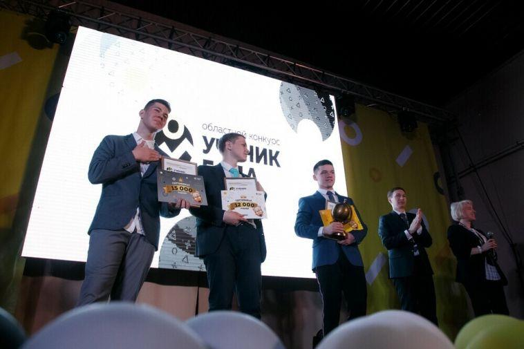 В Челябинской области назвали имя лучшего ученика года